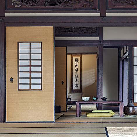 Zen Room,                             Hint Hunt,London